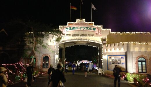 宮古島ワイドーマラソン