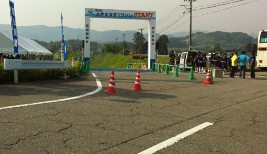 富山清流マラソン